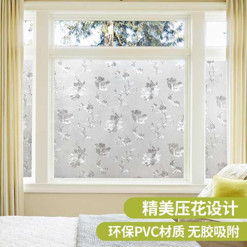 贴在玻璃上的贴纸白雾砂贴窗上隔热模糊防晒门面防窥视贴膜阳台