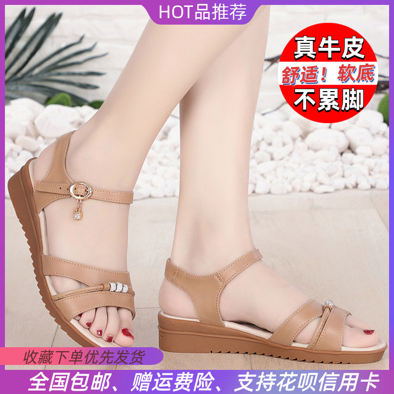 Summer new Yierkang sandals womens Leather Mid Heel flat bottom comfortable cow tendon soft sole large open toe mom shoes 43