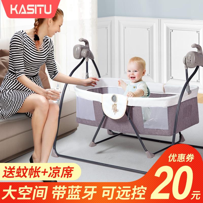 12月03日最新优惠韩国婴儿床电动摇篮床便携生儿多功能带蚊帐bb床式可折叠宝宝摇摇
