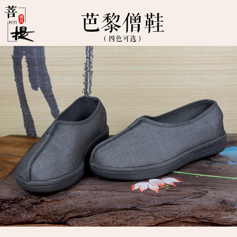 僧鞋夏季罗汉鞋和尚鞋僧人鞋尼姑鞋出家人布鞋师父鞋台僧鞋