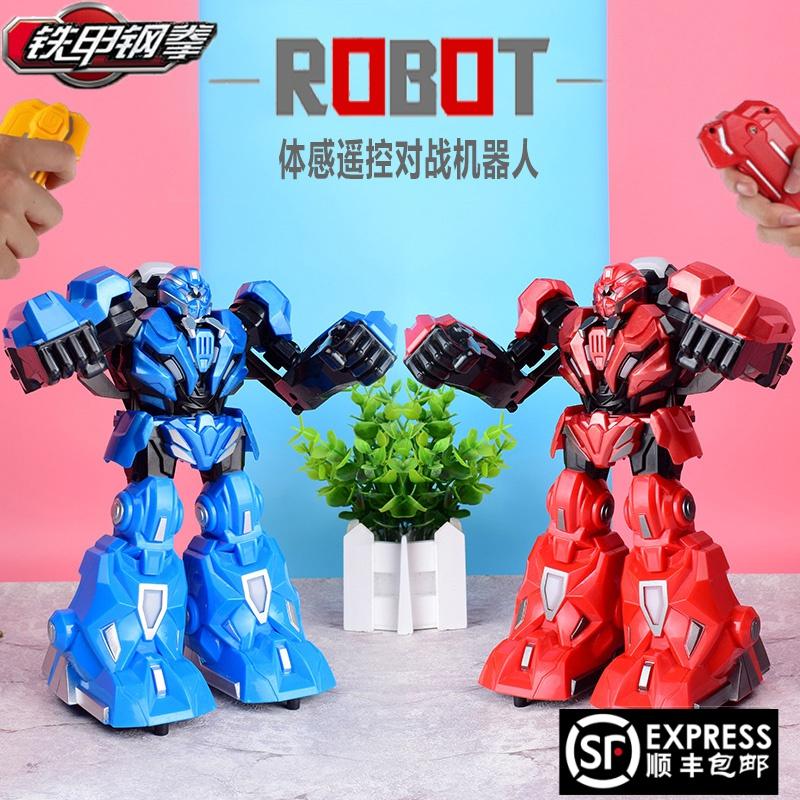 Игровые роботы Артикул 613423527001