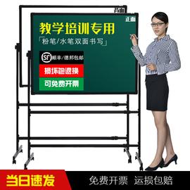 黑板支架式教学培训家用儿童办公单双面立式白板磁性写字板学生粉笔大号绿板落地式记事学校教室移动小黑板墙