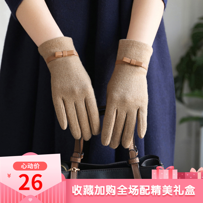 2020 Fashion Gloves Winter womens wool cashmere autumn winter thin driving warm touch screen five finger outdoor riding