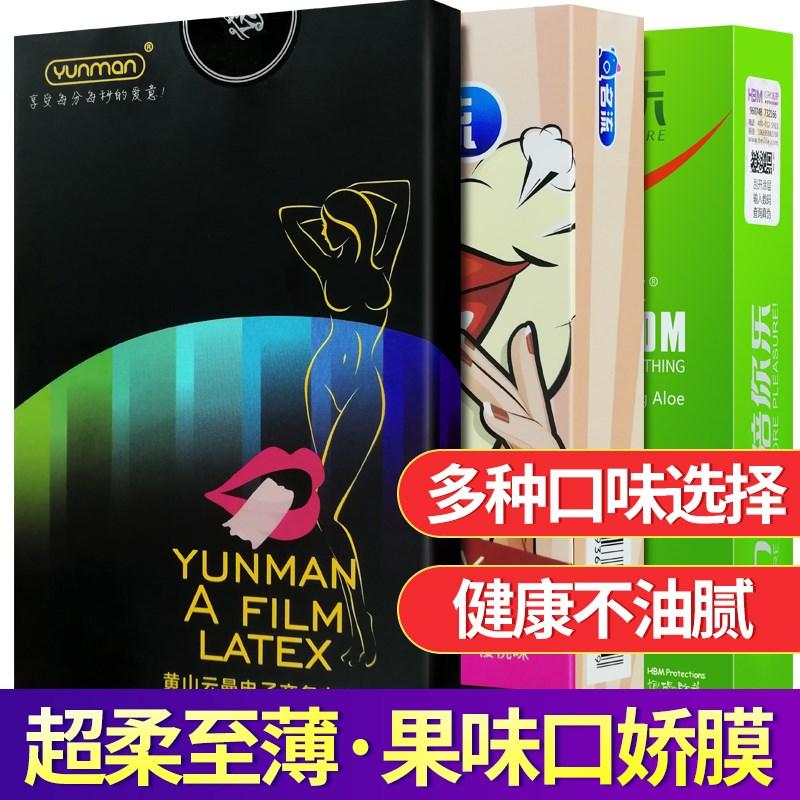 福彩三地试机号分析 乐彩网 下载最新版本APP手机版