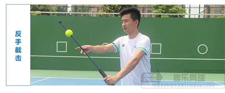 Hot selling tennis serve trainer volley trainer backhand swing trainer teaching aid