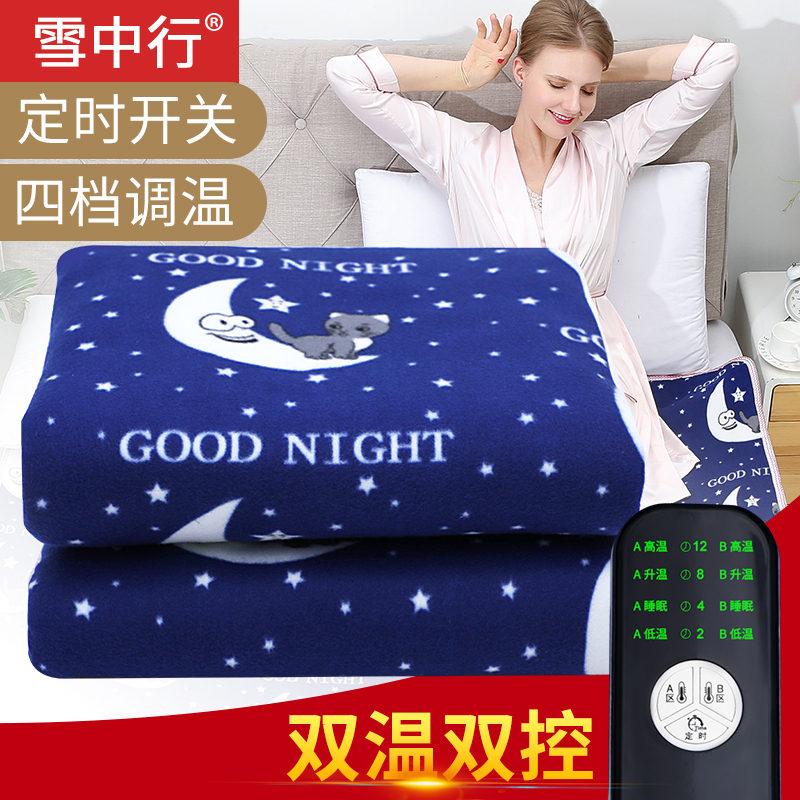 Одеяла с электрообогревом Артикул 600244665373