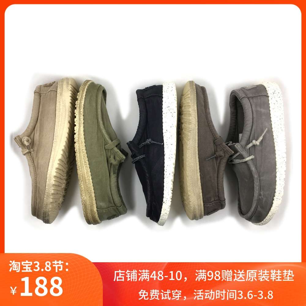 Dude breathable shoes business casual light shoes comfortable spring and summer tide with social lads lazy canvas shoes