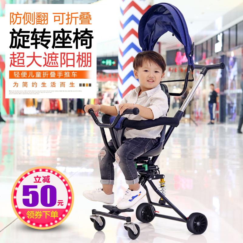 溜娃神器手推车可折叠超轻便婴儿宝宝小童车简易带娃出门遛娃神器