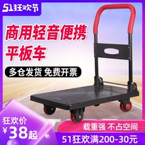 飛達平板車便攜推貨車折疊手推車拉貨拖車家用板車小推車貨搬運車