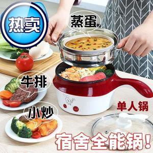 煮泡面神器蒸蛋f器宿舍煮粥家用迷你煎蛋d器电蒸锅厨房小电器早餐