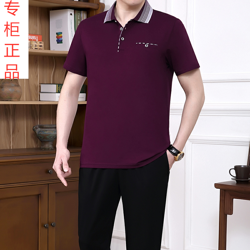 Luxury brand summer mens short sleeve T-shirt 40-50 middle-aged and elderly sports leisure suit Lapel Polo width