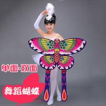 儿童跳舞舞蹈蝴蝶风筝粉色紫色蝴蝶小孩舞台表演手工艺蝴蝶风筝