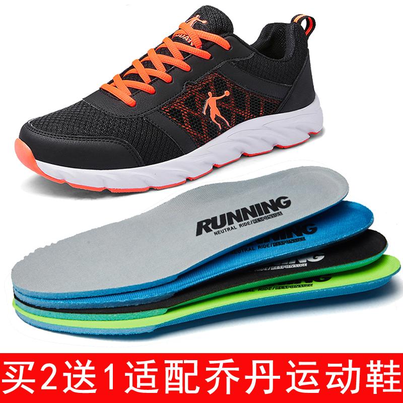 Стельки для комфорта обуви Артикул 598197678445