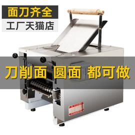 不锈钢面条机商用压面机电动刀削面机轧面皮擀饺子皮机大型多功能