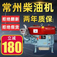 Changzhou single cylinder diesel engine 1115 small water-cooled 15 18 20 hp engine walking tractor farm,