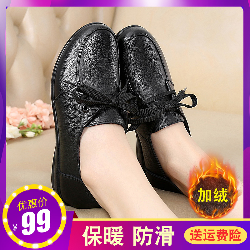 Mother shoes women 40 years old, winter 50 wear 60 leather Plush warm cotton shoes, flat bottomed shoes for middle-aged people