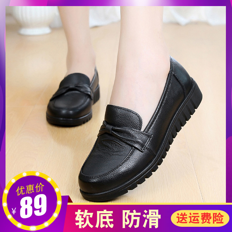 Mothers shoes 40 year old womens 50 wear 60 comfortable flat sole leather shoes for the elderly in autumn