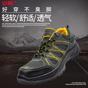 giày nam bảo hộ lao động nhẹ, khử mùi - Giày an toàn chống va đập mạnh