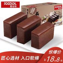 爱谷乐长崎蛋糕芝士味面包整箱营养早餐糕点巧克力味休闲儿童零食
