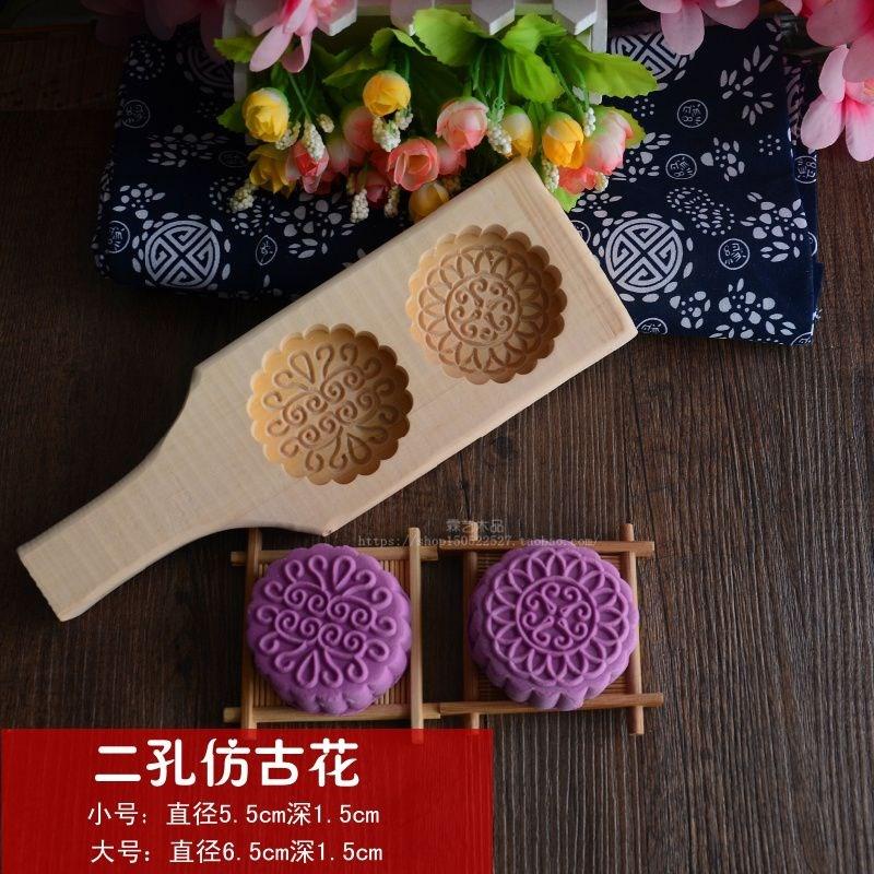 包邮木质月饼模具青团南瓜饼绿豆糕点心面食米�@粑馒头磕子印烘焙