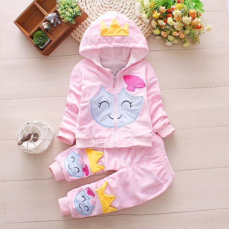 Одежда для младенцев Артикул 596927144862