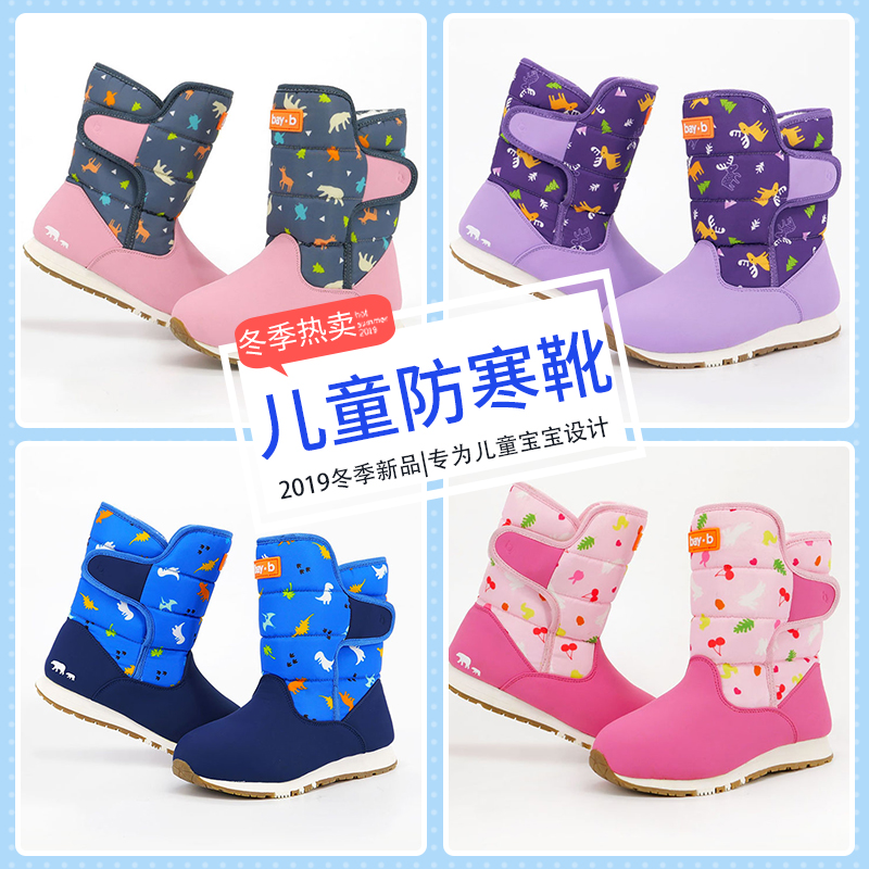 Snow boots new winter cotton Boots Mens and womens childrens shoes