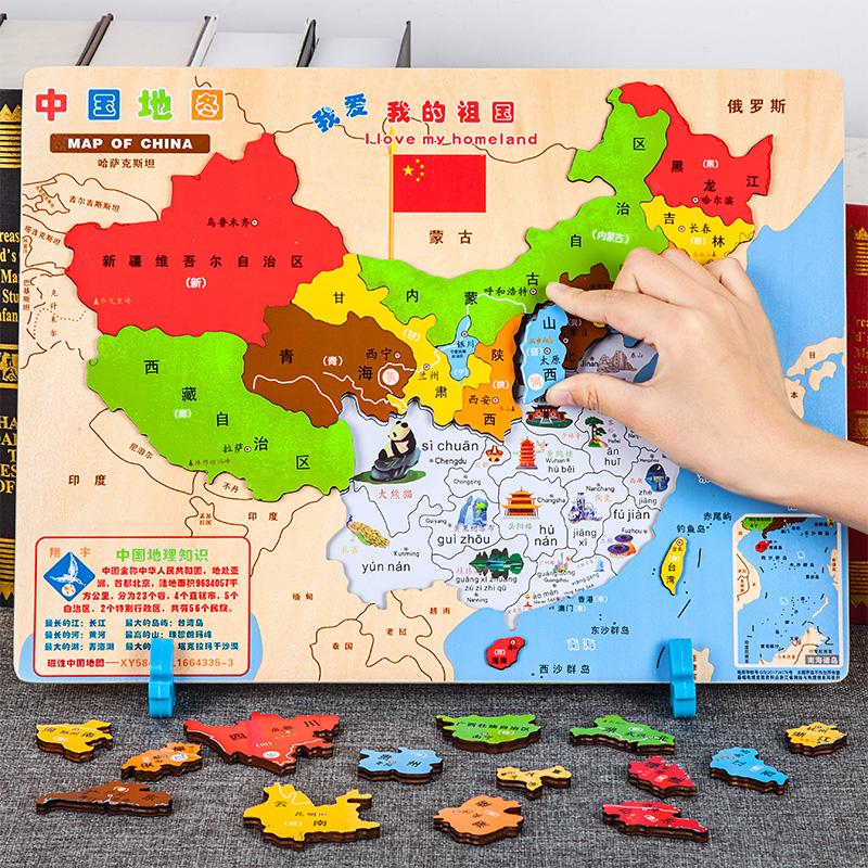Различные игрушки Артикул 598905729780