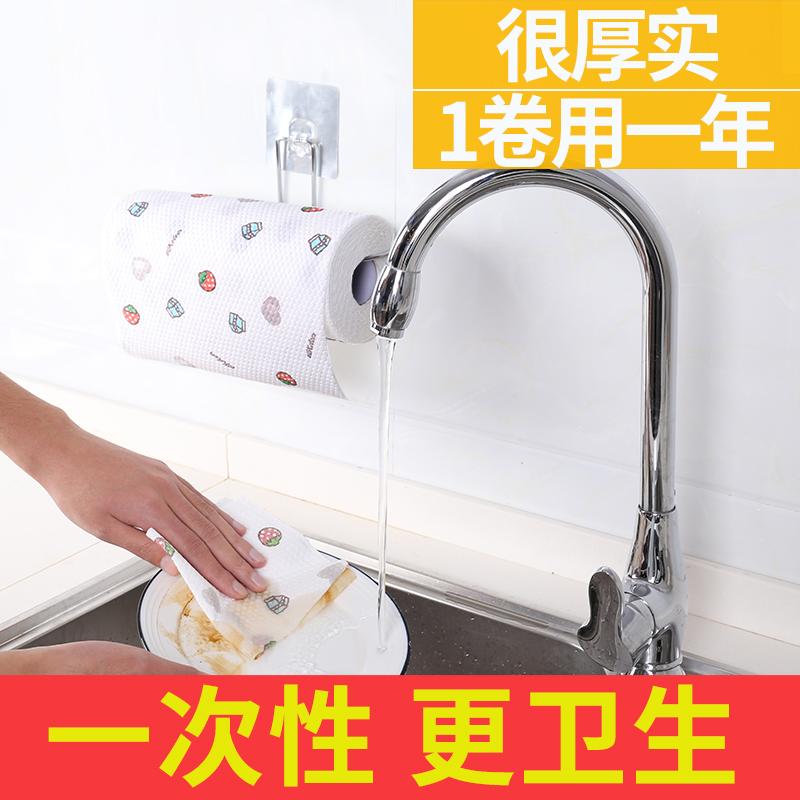 限7000张券懒人抹布厨房一次性清洁吸油纸干湿两用家务无纺可水洗碗巾沾麻