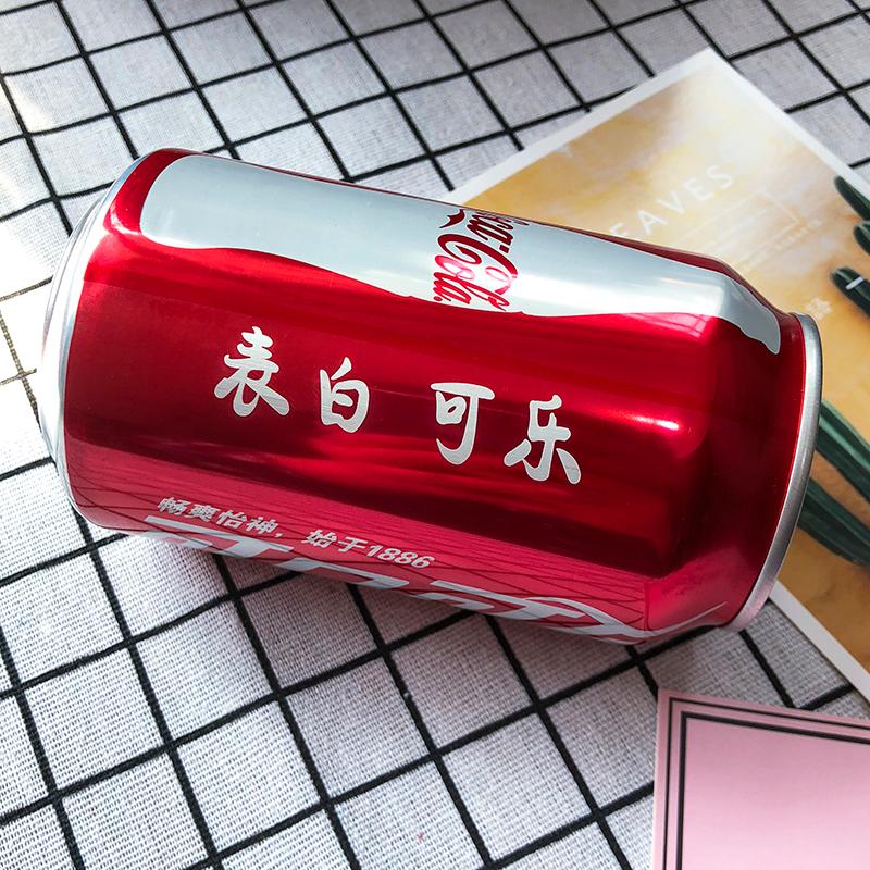 生日礼物花束唇印易拉罐定制时相框10-18新券