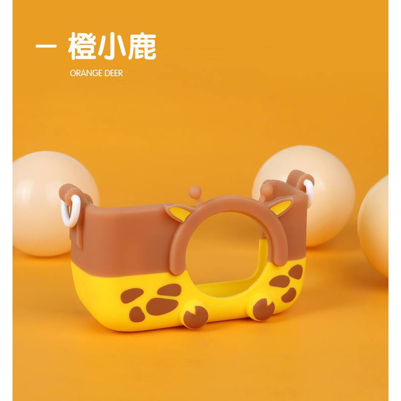 Childrens digital camera protective case cute cartoon silicone cover with special fall proof thickened shell