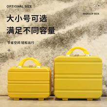 手提化妆箱14寸16寸行李箱小型迷你旅行包韩版纯色收纳硬壳箱子
