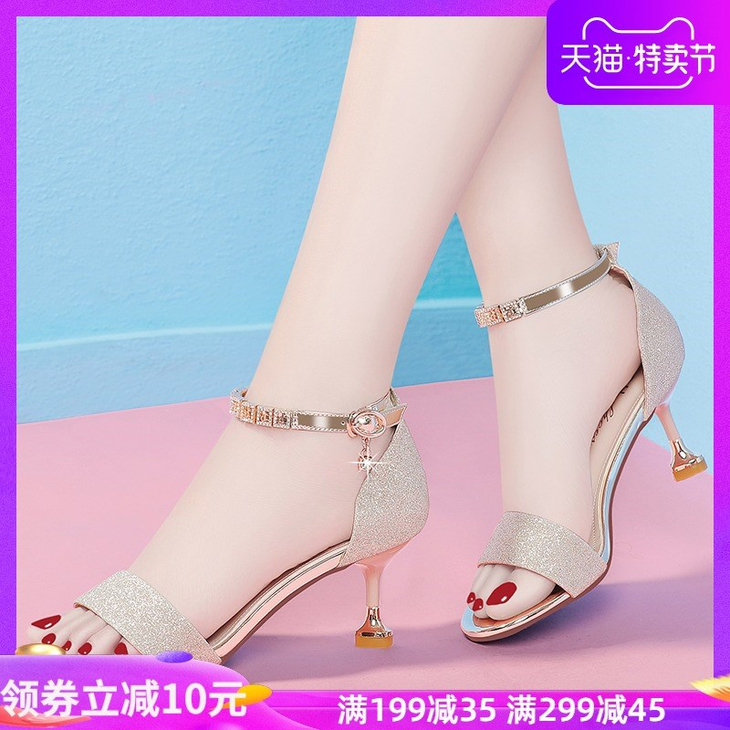 Cats heel sandals women 2020 new summer middle heel thin heel with skirt fairy versatile fashion word with high heels