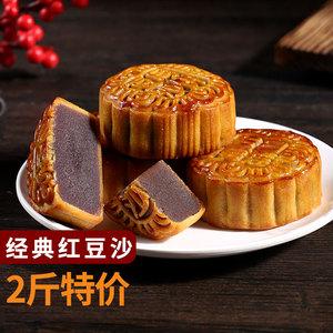 豆沙蛋黄月饼莲蓉糕点零食早餐中秋广式五仁草莓凤梨黑芝麻多口味