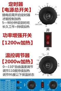 电蒸锅电蒸笼商用多层特大号多功能超大容量304不锈钢家用3层52cm