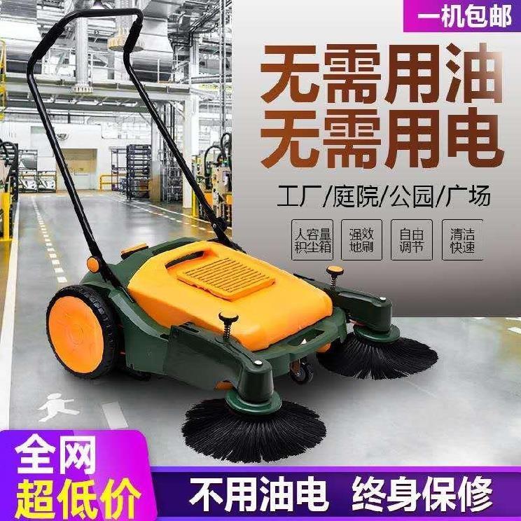 扫地机无动力工厂车间水泥路不用电游乐场景点清扫洗地机保洁车
