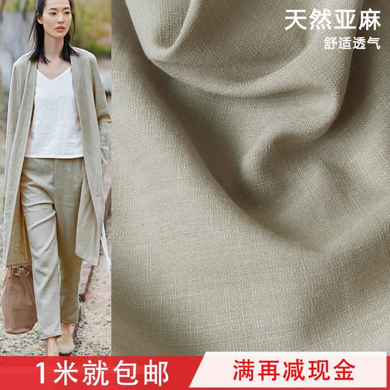 Cotton and ramie cloth clothing fabric high grade breathable pure color linen thin ramie summer dress pants linen fabric