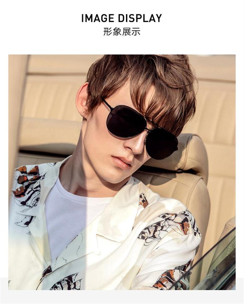 Round student bar round face tourism Sunglasses male large face oversized toad mirror degree retro rectangular