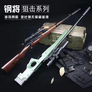 AWM狙击m24可发射水蛋枪儿童M4玩具枪水弹枪98k男孩步枪仿真手抢