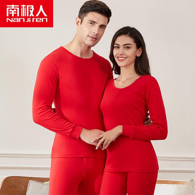 南极人男士大红色本命年内衣套装女士秋衣裤纯棉内裤袜子保暖结婚