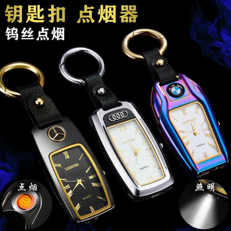 个性潮流创意多功能打火机车标钥匙扣真电子手表挂件充电点烟器