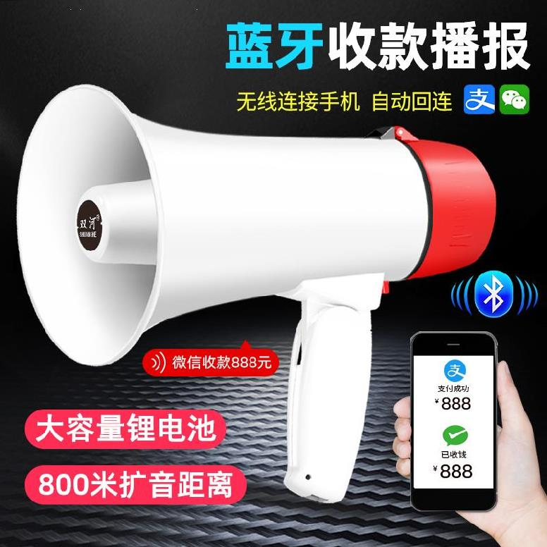 Loudspeakers rechargeable musical instrument shop small guide recording outdoor speaker amplifier general purpose