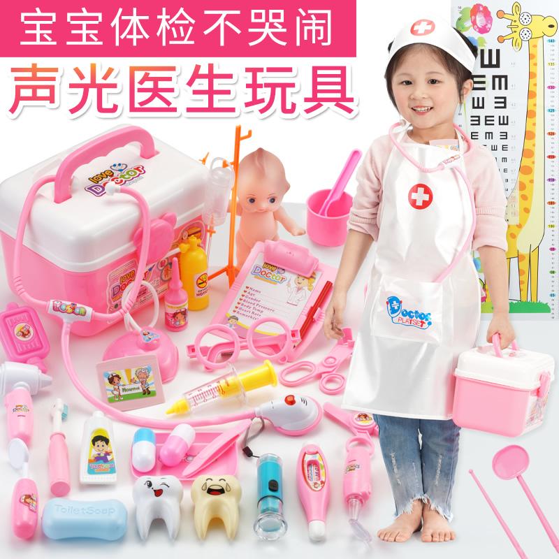 儿童听诊器科学实验实习生教具角色扮演医生r护士玩具仿真道具包