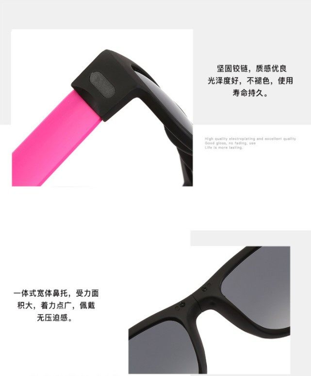 The same style of folding sunglasses Fashion UV Lens clasp eyes metal outdoor sports hand driving