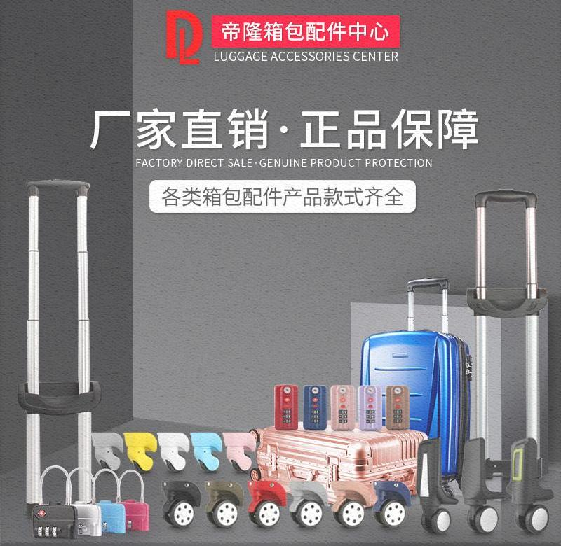 。 Luggage wheel accessories universal wheel wear code pull rod luggage bag sliding roller wheel wheel replacement