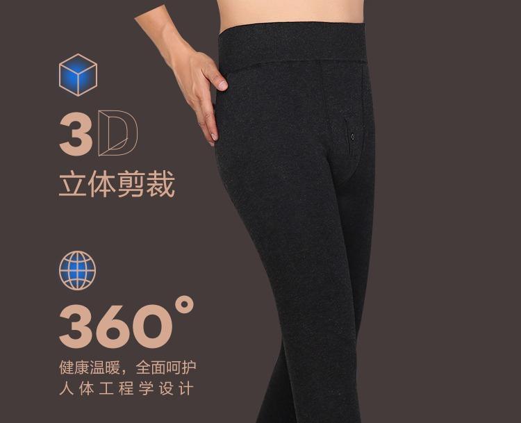 Тело брюки мужской с дополнительным слоём пуха утолщённый сохраняет тепло брюки высокая эластичность плотно один брюки большой двор рейтузы осенние брюки зима брюки