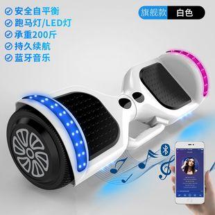 信腾自平衡车电动智能儿童8-12小孩两轮成年越野代步体感车价格