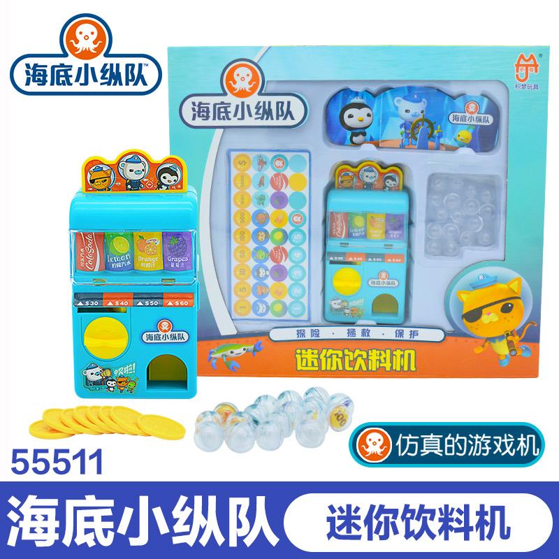 Игровые автоматы с фишками Артикул 599080632901