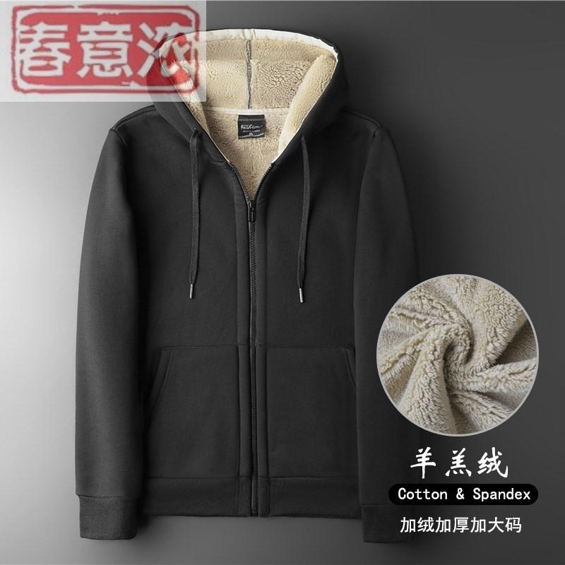 2020秋冬羊羔绒开衫大码卫衣男式运动上衣加绒加厚连帽