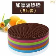 6片装 加厚硅胶隔热垫食品级硅胶垫餐桌垫碗垫砂锅垫盘子垫防烫