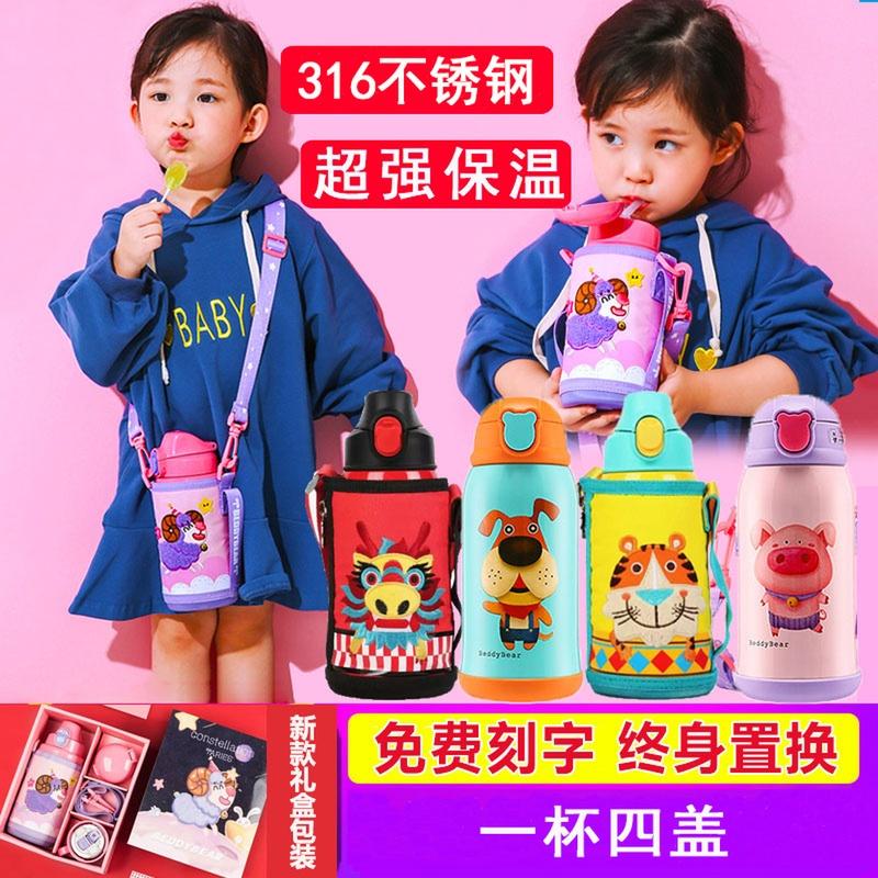 杯具熊保温杯韩国正品儿童水杯新款礼盒装带吸管幼儿园小学生水壶淘宝优惠券